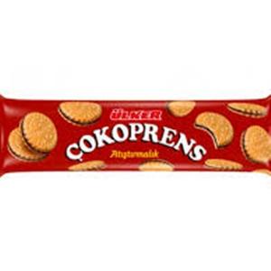 Ülker Çokoprens Atıştırmalık Bisküvi (89 gr.)